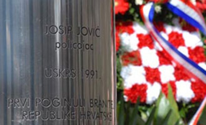 Godišnjica smrti Josipa Jovića