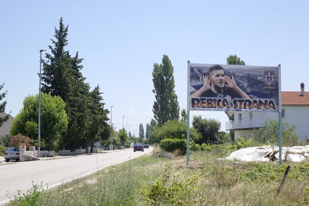 Postavljeni posteri s likom Ante Rebića