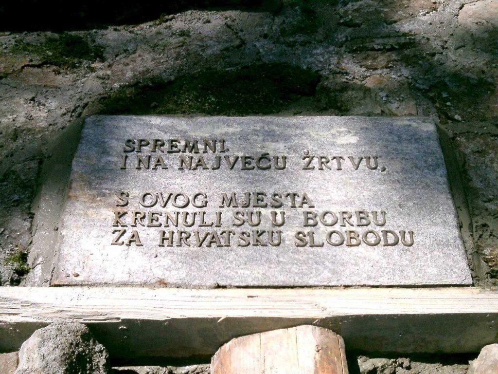 """Tradicionalna komemoracija u spomen na Bugojansku skupinu """"Fenix"""""""
