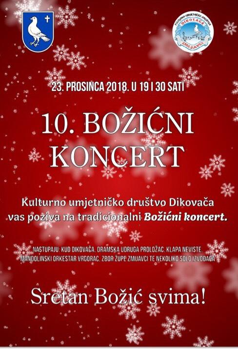 Tradicionalni Božićni koncert KUD-a Dikovača