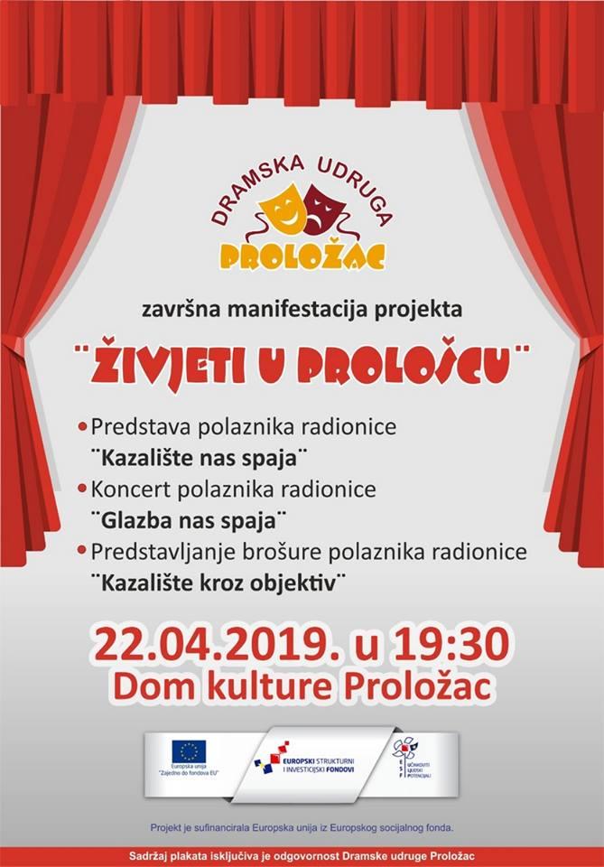 """Završna manifestacija projekta """"Živjeti u Prološcu"""""""