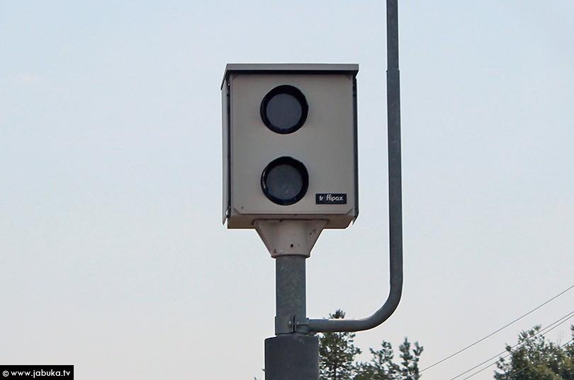 Novi radar na području Imotske krajine
