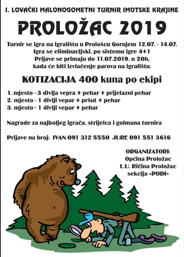 1. Lovački malonogometni turnir Imotske krajine