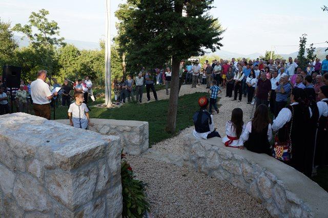 Komemoracija poginulim članovima Bugojanske grupe