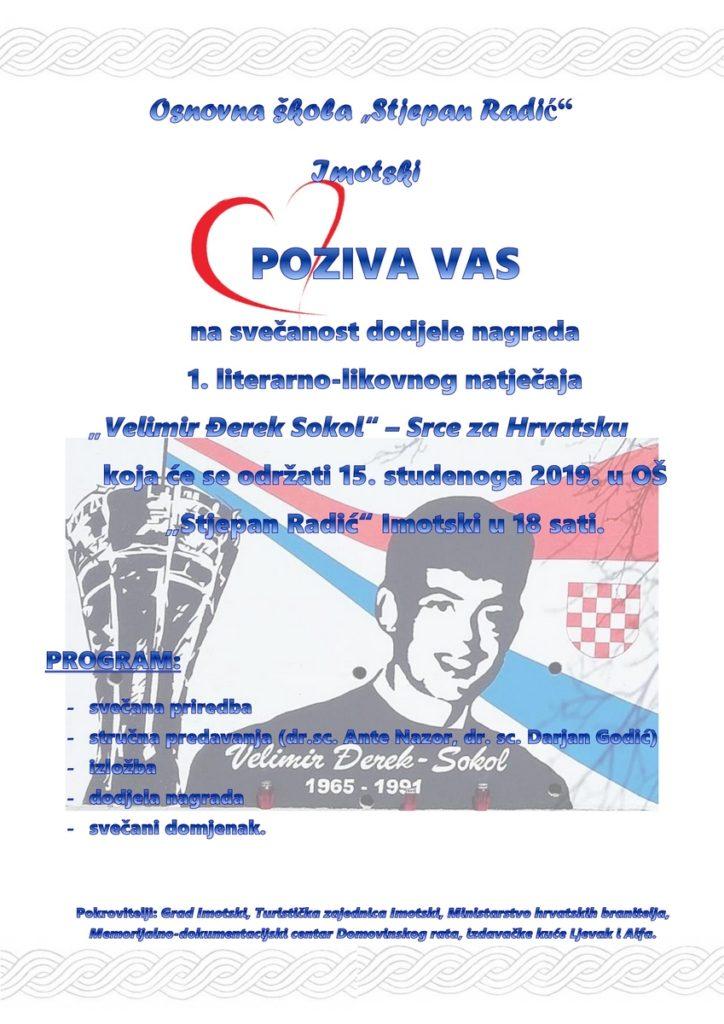 """Dodjela nagrada """"Velimir Đerek Sokol"""" – Srce za Hrvatsku u OŠ """"Stjepan Radić"""""""
